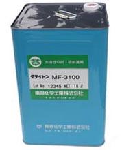 グライトンMF-3500 | 水溶性切削油マイクロエマルションタイプ | 東邦化学工業