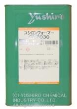 ユシロンフォーマーCF7030 | 塩素系極圧添加剤を含まない塑性加工油 | ユシロ化学工業