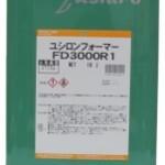 ユシロンフォーマーFD3000R1 | 塩素フリー塑性加工油 | ユシロ化学工業