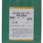 ユシロンフォーマーFE355 | 塩素系極圧剤を含まないプレス油 | ユシロ化学工業