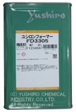 ユシロンフォーマーFD3305 | 汎用プレス油 | ユシロ化学工業