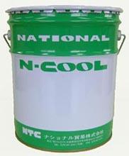N-COOL InteX 551 | 透明エマルジョン型水溶性切削油 | ナショナル貿易