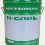 N-COOL InteX 553 | 水溶性切削油 | ナショナル貿易