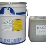 ポラーチップ350(ソリューションタイプ) | ソリューションタイプ水溶性切削液 | 田中インポートグループ