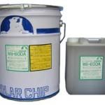 WS-600A(エマルジョンタイプ) | 水溶性切削油 | 田中インポートグループ