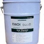 エバック9000シリーズ | 水溶性切削油 | エバーケミカル工業