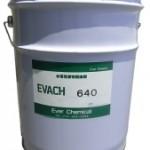 エバック645 | 水溶性ブローチ加工油 | エバーケミカル工業