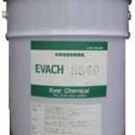 エバック3561 | シンセティックタイプ水溶性切削油剤 | エバーケミカル工業