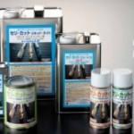 セリ・カットシリーズ | 耐熱性不水溶性切削油 | カトウ工機