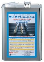 セリ・カット リキッド・ライト | 不水溶性切削油 | カトウ工機