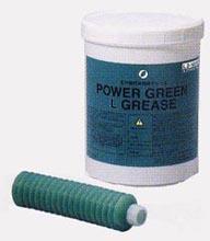 パワーグリーングリースL,F  バルビス