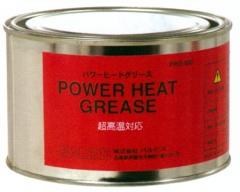 パワーヒートグリース   超高温対応グリース  バルビス