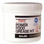 パワーフードグリースHT | 食品機械用高温対応高性能グリース | バルビス