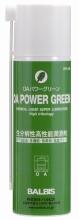 OAパワーグリーン | 複写機メンテナンス用生分解性潤滑剤 | バルビス