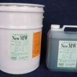 New MW | 水溶性金属加工用潤滑剤 | ジーアールピー(GRP)