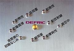 デフリックコート | 固体被膜潤滑剤 | 川邑研究所