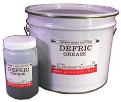 デフリックグリース | 固体潤滑剤配合グリース | 川邑研究所
