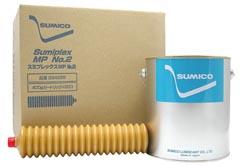 スミプレックスMP | リチウム複合グリース | 住鉱潤滑剤