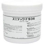 スミテックF936 | 薬品溶剤環境下グリース | 住鉱潤滑剤
