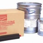 モリLGグリース | 高荷重用リチウムグリース | 住鉱潤滑剤