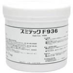 スミテックF936 | フッ素グリース | 住鉱潤滑剤