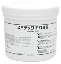 スミテックF936 | フッ素系のグリース | 住鉱潤滑剤