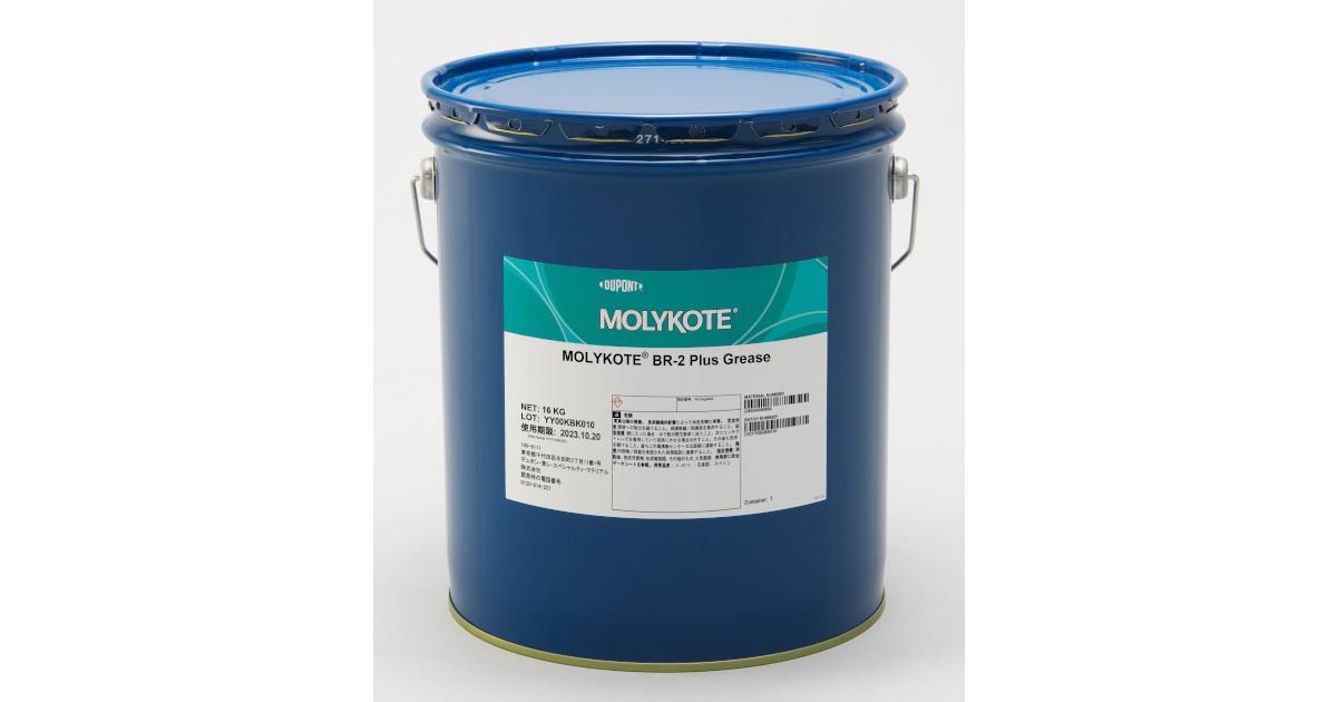 モリコート™MoS2系高荷重用グリース | 中~高速耐荷重性グリース | 東レ・ダウコーニング