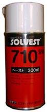 ゾルベスト110ペースト/710スプレー | ネジ潤滑用ペースト | エスティーティー