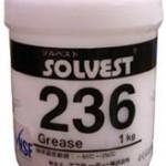 ゾルベスト 236グリース | 高粘度グリース | エスティーティー