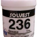 ゾルベスト 236グリース | 高粘度工業用グリース | エスティーティー