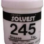 ゾルベスト 245グリース | 耐熱・耐寒性グリース | エスティーティー