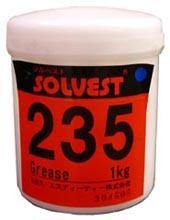 ゾルベスト 235グリース | 耐高荷重性グリース | エスティーティー