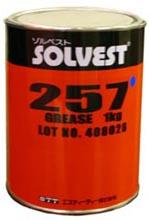 ゾルベスト 257グリース | 固体潤滑剤配合グリース | エスティーティー
