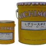 Lグリース | リチウムグリース | ダイゾー ニチモリ事業部