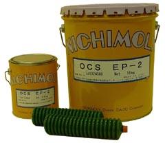 OCS EP-0,1,2 | 鉱油系工業用グリース | ダイゾー ニチモリ事業部