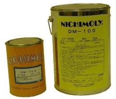 ニチモリDM-100 | 常温乾燥型の乾燥被膜潤滑剤 | ダイゾー ニチモリ事業部