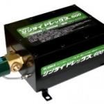 シンライドレックス600 CDX600型 | ドレン排水器 | フクハラ