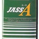 ジャスエース | オイル・トリートメント | ジェーシーサービス