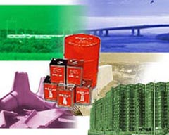 サムテック | コンクリート離型剤 | 東亜オイル興業所