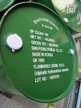SP Clean 100 | 炭化水素系洗浄剤 | SPC Japan