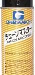 チェーンマスター | チェーン・ケーブル油 | 日本エヌ・シー・エイチ