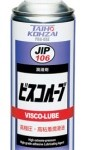 ビスコルーブ 高極圧・高粘着潤滑剤 | イチネンケミカルズ