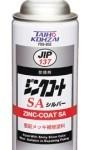 ジンクコートSA | 防錆防食塗料 | イチネンケミカルズ
