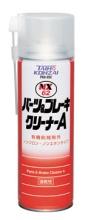 NX62パーツ&ブレーキクリーナーA | 洗浄剤 | イチネンケミカルズ