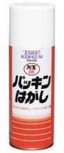 NX66 パッキンはがし | 強力剥離剤 | イチネンケミカルズ