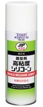 離型剤 高粘度シリコーン | イチネンケミカルズ
