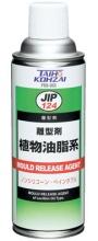離型剤 植物油脂系 | イチネンケミカルズ