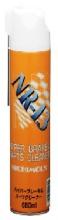 NR-13ハイパーブレーキ&パーツクリーナー | 脱脂洗浄剤 | ダイゾー ニチモリ事業部