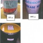 VIGO GREASE RE No.0 | 精密減速機用のグリース | 大和商事