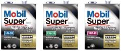 モービル スーパー2000ハイマイレージシリーズ | 多走行車用エンジン油 | EMGマーケティング